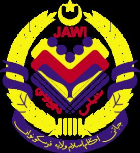 Logo Jawi Hukum Basuh Dan Tanam Uri